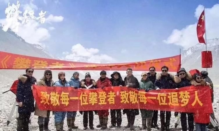 行胜于言贡嘎那玛峰5588米之行