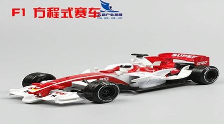 四川F1方程式赛车